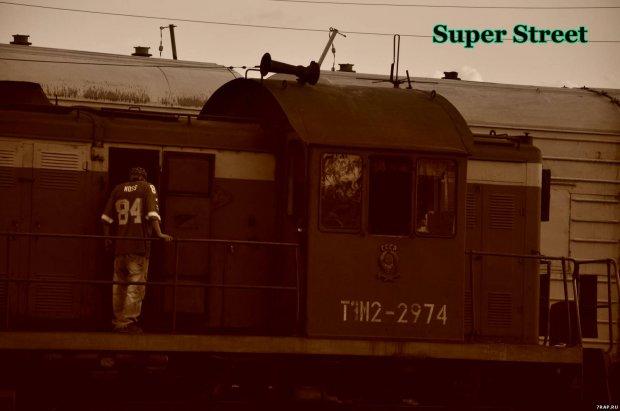 Super Street (FakTyrA)
